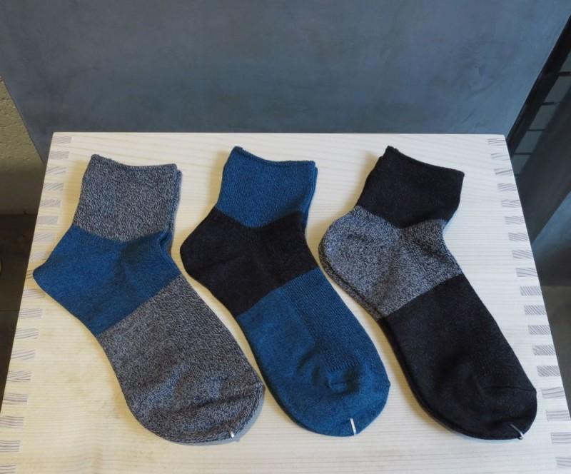23 socks  short