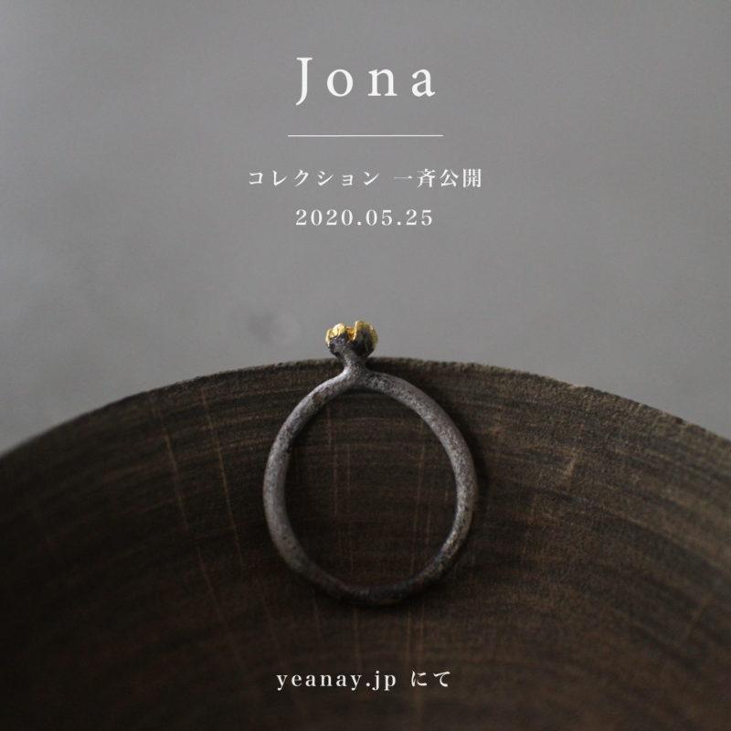 Jona_0522_5