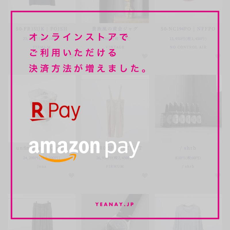 R_Pay_Amazon_1000