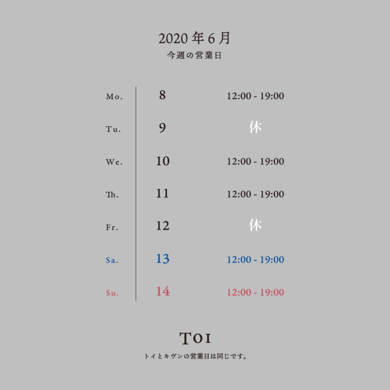 Toi_0608-1000