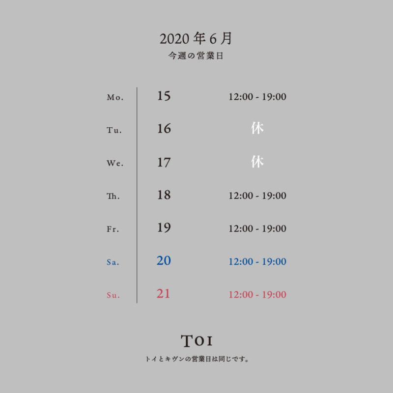 Toi_0615-1000