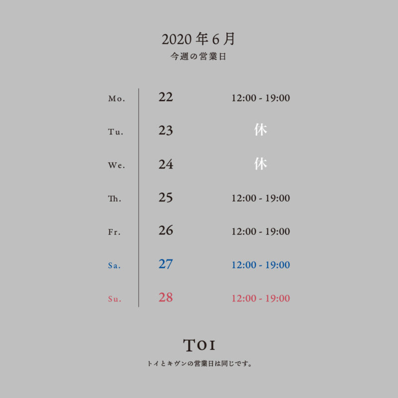 Toi_0622-1000