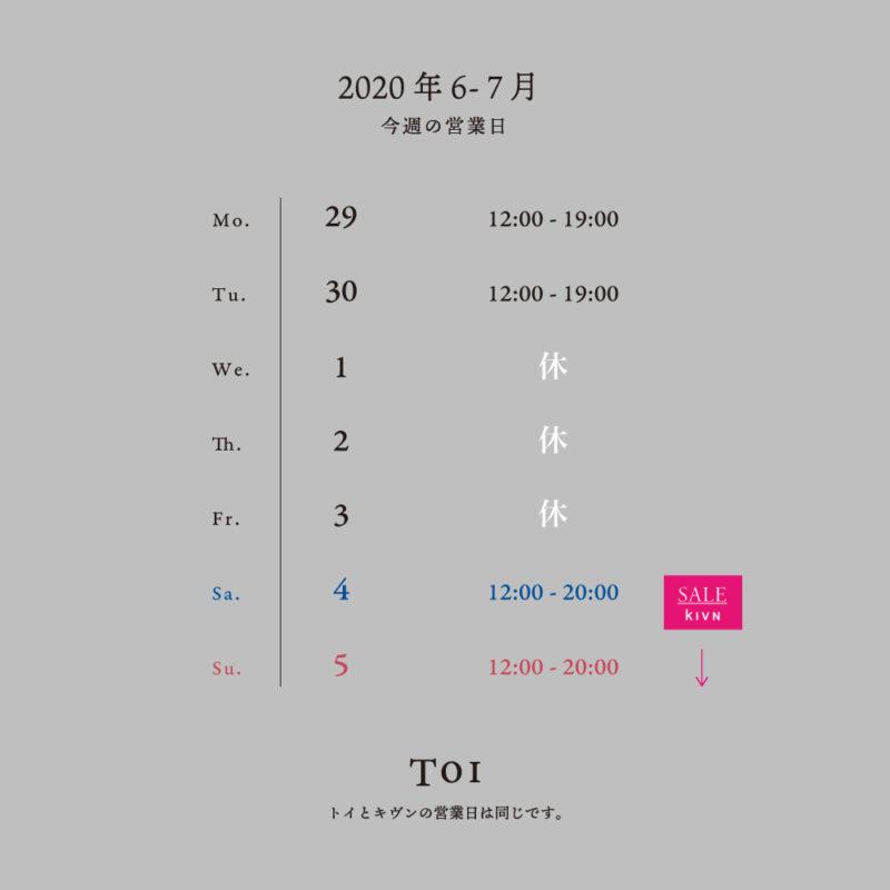 Toi_0629-1000