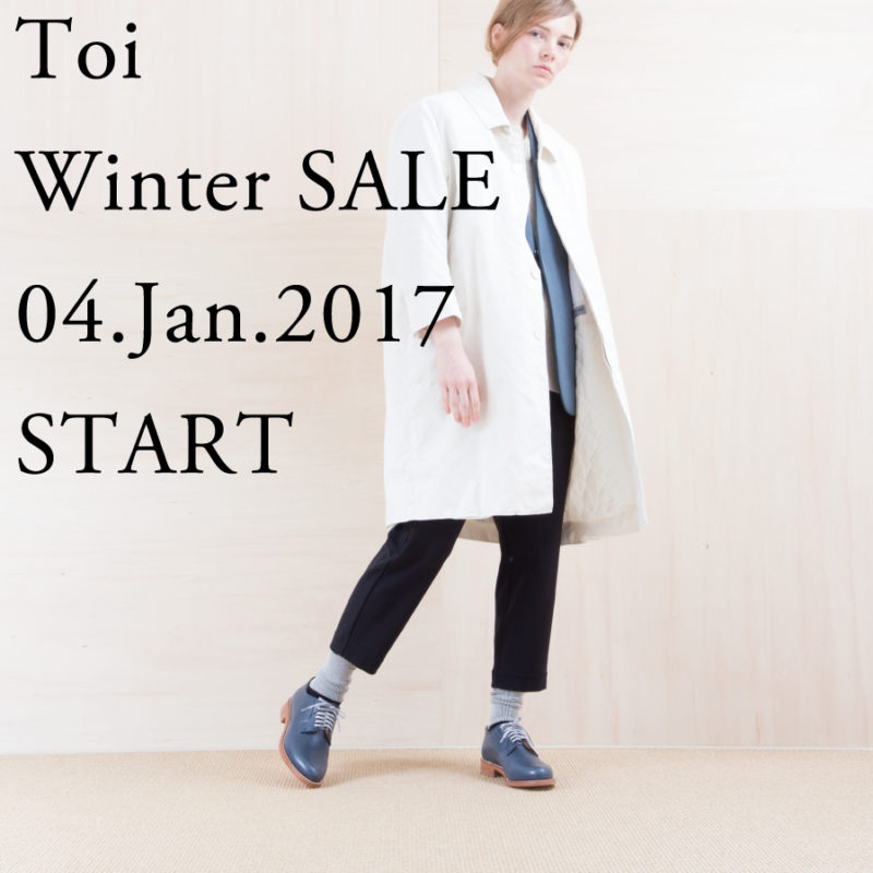 toi_sale2017jan-2