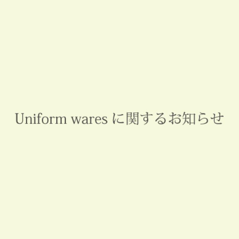UW_info