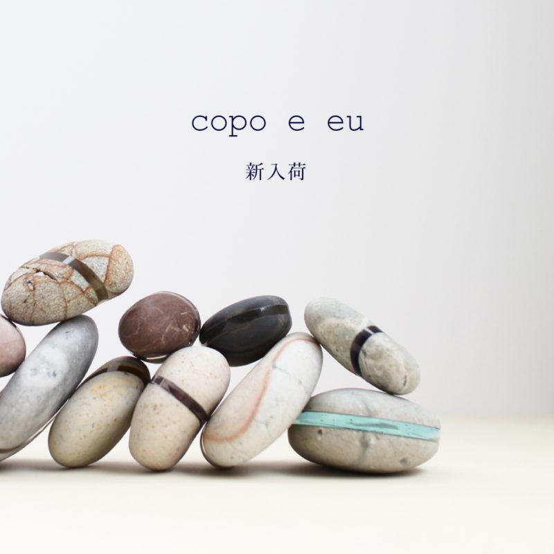 copo_e_eu_kokuchi_0608_1