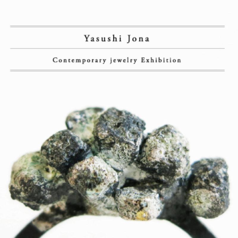 exhibition_information_jona