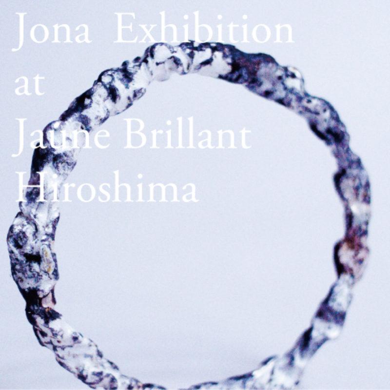 jona_hiroshima