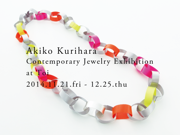 kurihara_party_decoration_top
