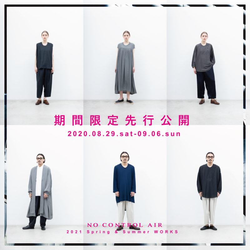 senko-ko-kai_NC_3