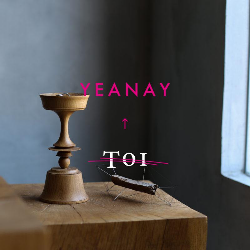 toi_YEANAY_0918