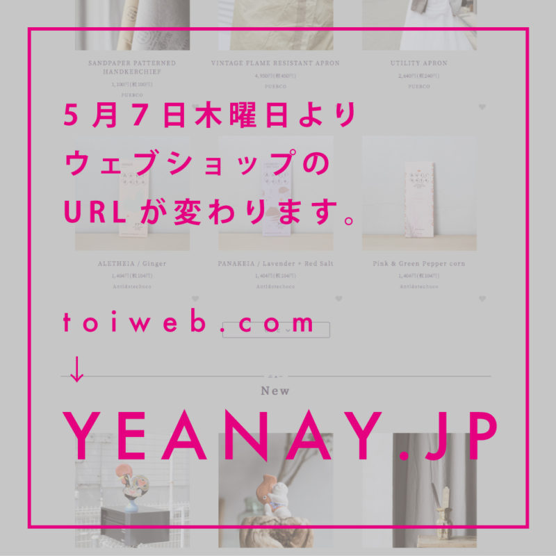 webshopmovw_yeanay_wh1000